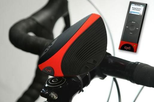 Тюнинг велосипеда: обзор аксессуаров - Акустическая система