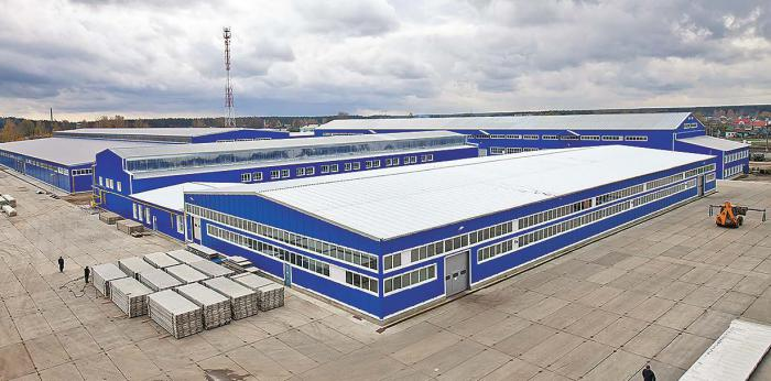 Завод Веломоторс (Стелс)