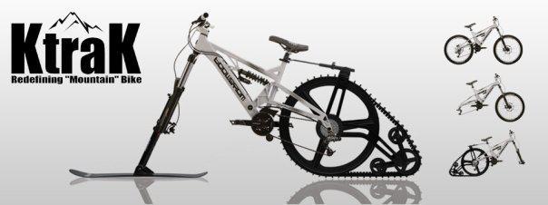 Велосипед KtraK