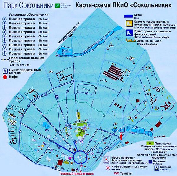 Лыжная трасса Сокольники